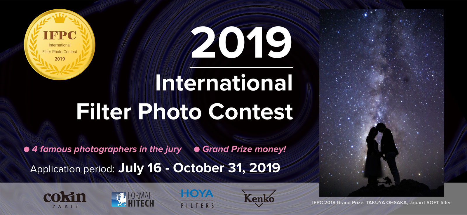 HOYA | News - International Filter Photo Contest 2019 is launched!
